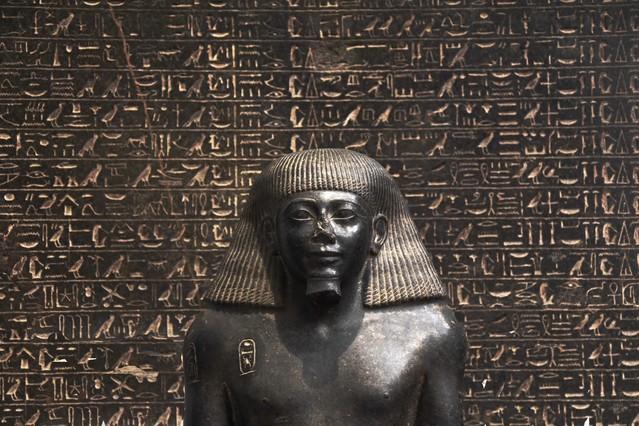 Egipt bez tajemnic... Stanisław Hawrus #327806